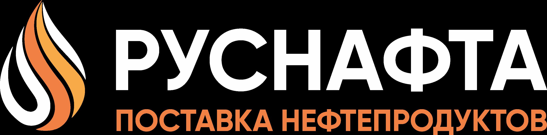 РУСНАФТА